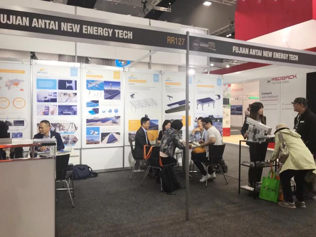 展会播报 | 福建安泰澳洲All-energy能源展再聚墨尔本