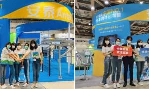 展会播报 | 福建安泰东京PV EXPO如约参展,共待富士山花开