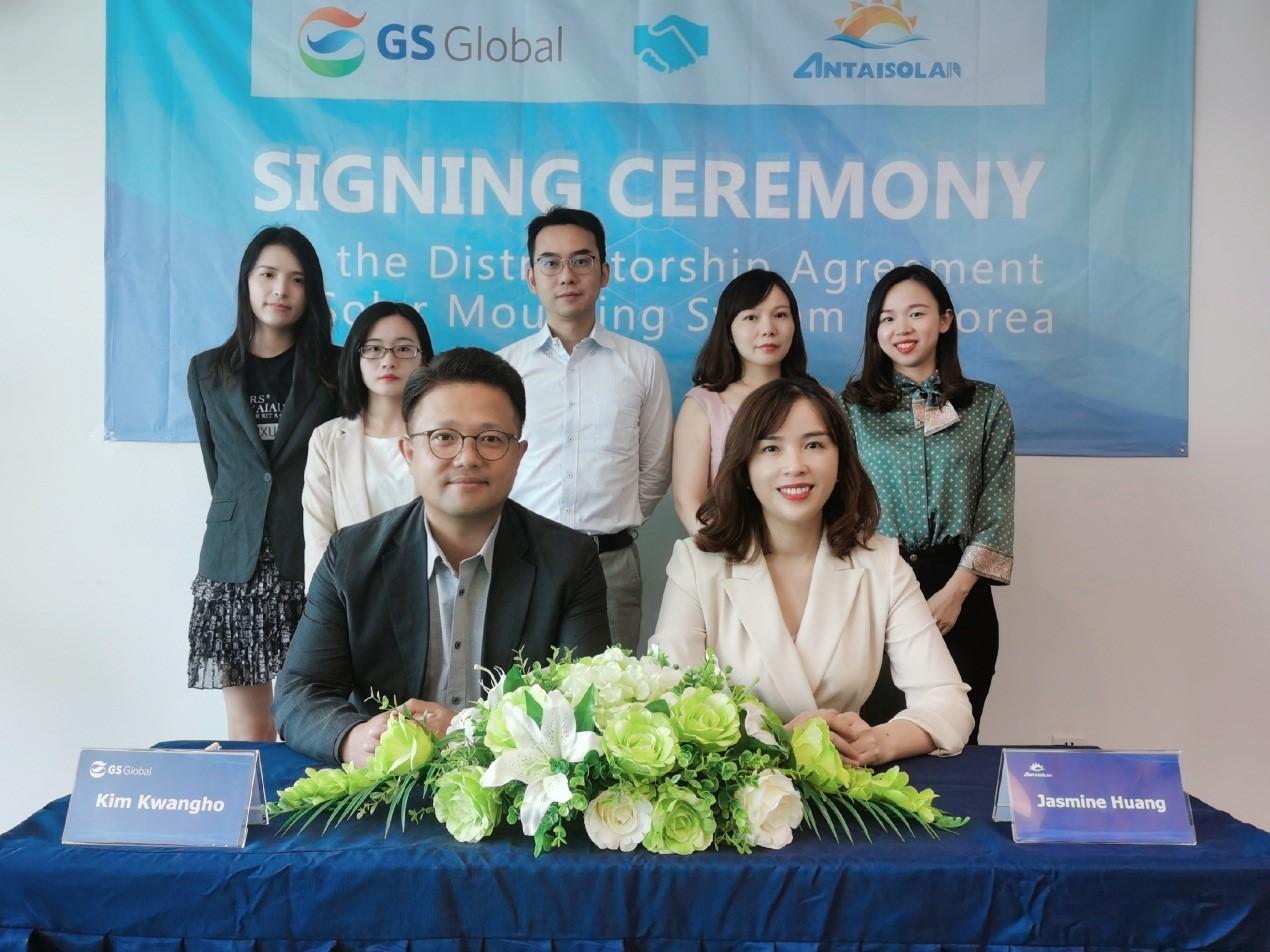 签约!福建安泰与韩国GS global签署战略合作,在韩势头再攀高峰