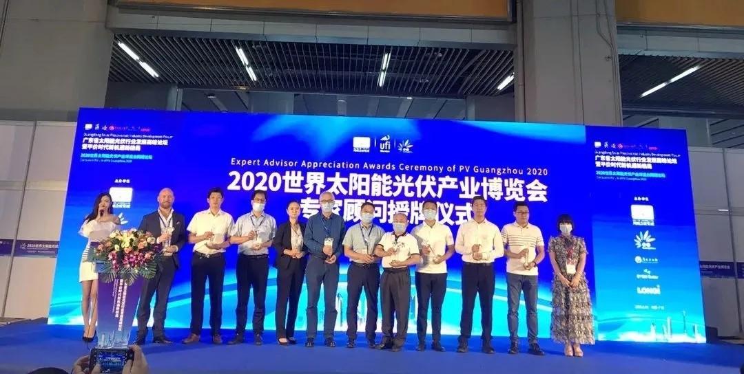 聚焦丨2021世界太阳能光伏产业博览会震撼来袭!