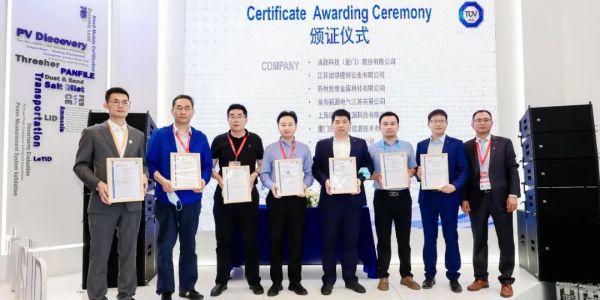 金海新源荣获跟踪支架厂商TÜV南德认证证书