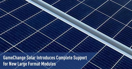 GameChange Solar 全面支持新型大幅面组件