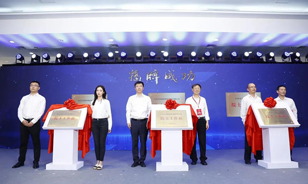 中信博省级院士工作站项目获批,科技创新开启新篇章