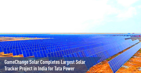 GameChange Solar 携手塔塔建成印度最大的太阳能跟踪器光伏项目