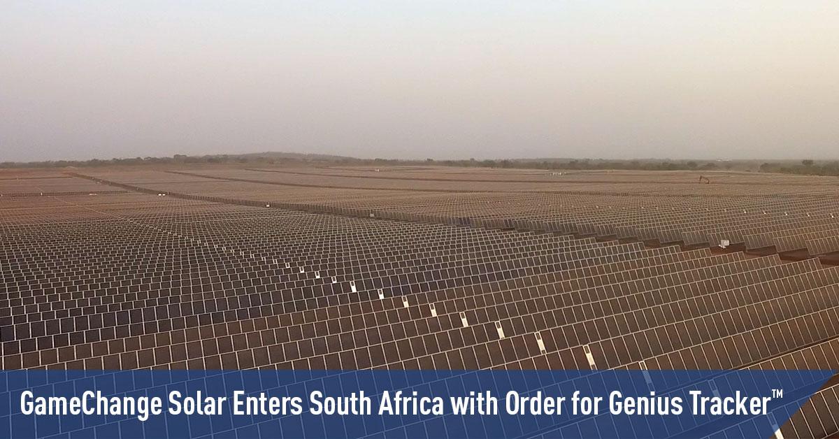 GameChange Solar 进入南非市场