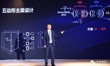"""奏响""""双碳""""时代新乐章,中信博天际II跟踪系统全球首发"""